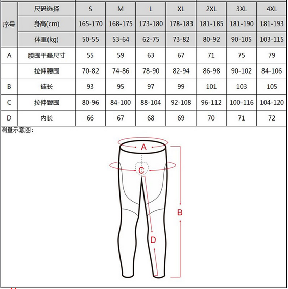 cycling pants  1 (1).png