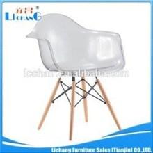 Lado transparente para silla de comedor modelo xrb-047-pc