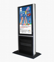 "47"" LCD All In One PC Advertising Display LCD Touch screen Kiosk Monitor"
