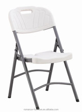 cheap outdoor plastic used metal white folding chair for sale