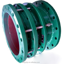 fangzheng brand pipe joint connect flange /rubber bellows with flange