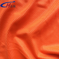 fabric mesh product heavy duty 100 polyester mesh fabric haining textile mesh fabric
