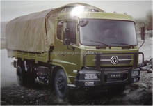 Dongfeng EQ1120GA cross --country vehicle for sale!