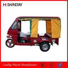 Shineray 150cc 200cc 250cc 300cc cargo/passenger use three wheel motorcycle/ tricycle car