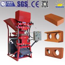 Eco 2700 cheap china manufacture soil german concrete block making machine
