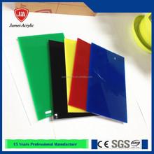 Jumei low price Cast Acrylic,pmma,plexiglass sheet