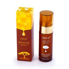 40ML private label cosmetic argan oil wholesale for skin and hair new styles