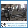 China extruder factory plastic PET sheet making machine
