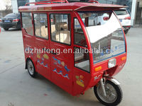 human pedal battery power electric tricycle for passenger