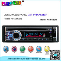 fm radios/car audio/car dvd player with competitive price