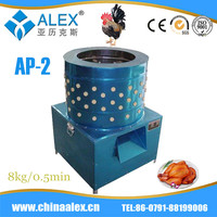 chicken portions hot sale poultry feather plucker cat e120b AP-2 on sale