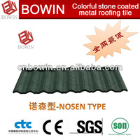 colorful sand coated steel roof tile Supplier /metal roof building materials