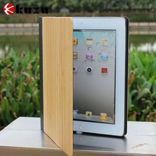 Wooden design style mixed PU leather table case for ipad mini for sale factory
