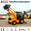 china news backhoe loader low price loader backhoe for sale