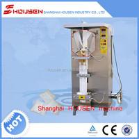 vertical sachet portable plastic bag water packaging machine