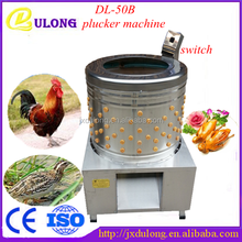 poultry farming equipment DL-50B chicken plucker fingers/used chicken pluckers for sale