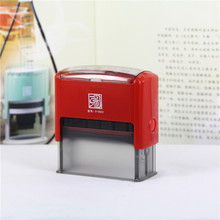 2015 new Square 58x22mm novelty self inking plastic rubber stamp