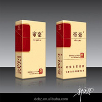 Custom Blank Paper Cigarette Packs