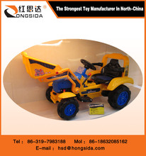 updated electric kids ride on toy car