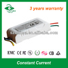 close frame ce approved 8w led driver constant current 320ma