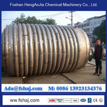 stainless steel reactor vessel manufacturer, stainless steel reactor/reaction vessel price, stainless steel agitated tank