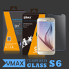 Guangzhou manufacturer !! 0.20mm 9H tempered glass screen protector for Samsung galaxy s6 / Samsung galaxy s6 screen protector