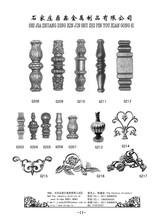 ornamental cast iron p/11
