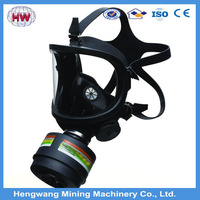vaporizer gas mask disposable