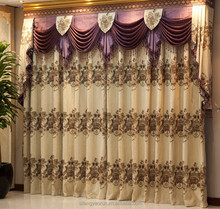 Polyester fabric / hotel latest curtain designs/Jacquard style and woven technics hotel blackout curtain