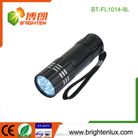 Alibaba Hot Sale High Quality Insect Detector Blue Light Optical Power Aluminum 9Led blacklight urine flashlight for antique