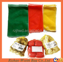 hdpe mono knitted fruit packing mesh net produce bags