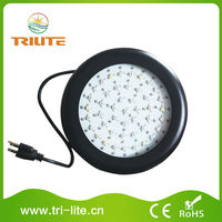 135W UFO full spectrum growing led plant light for plant growth