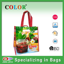 pp recycle shopping bag, recycle bag for shopping