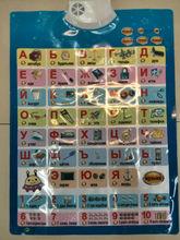 Fruit Education kids language learning charts audio Kids talking Wall charts/ Russian ,French,Thai, English and Arabic language
