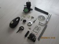 Kit Motor Bicicleta, 70cc Bicycle Engine Kit, Gasoline Engine for Bicycle