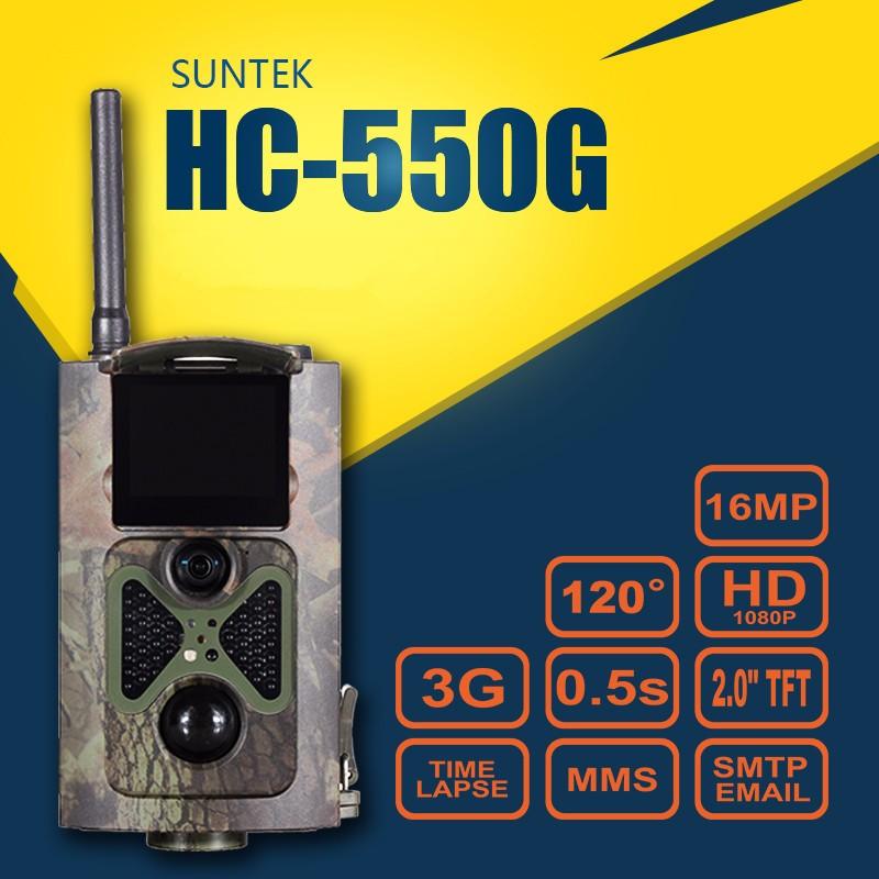 HC-550G-_.jpg