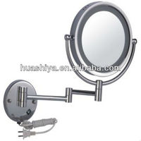 HSY-2068 light bulbs wall mounted make up lighted shaving mirrors