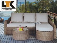 Latest Design Cheap Hot Sale Classic Beach Patio Beach Sofa Set