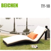Hotel Outdoor Chaise Lounge/ Outdoor Leisure Lounger