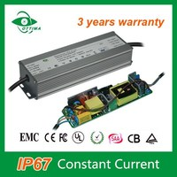 dc power supply 70w 2.1a waterproof IP67 led power supply constant current 2100mA driver for led street light