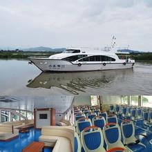 22.3m Fiberglass Water Taxi Passenger Boats
