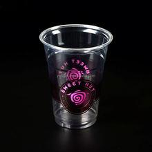 beer tasting cup,disposable plastic beer tasting cup