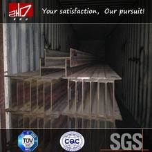 Hot Rolled structural construction h shape steel beam