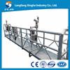 /p-detail/Telesc%C3%B3pica-g%C3%B3ndola-plataforma-de-trabajo-construcci%C3%B3n-g%C3%B3ndola-suspended-plataforma-300007236138.html