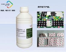 mildew resistant anti-fungus silicon sealant