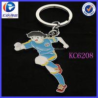Football World Cup 2014 Promotional Souvenir Soccer Boy Metal Keychain