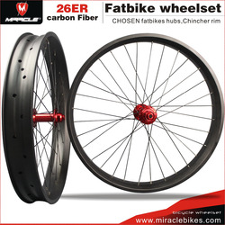 Bicycle fat tire 26 carbon wheels 80mm wide bicycle 26 inch rims