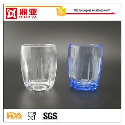 Best selling new design beer mug plastic beer cup