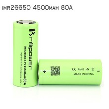 Best seller 26650 4500mah high capacity battery 26650 80a with good price scrap batteries