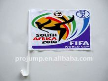 2012 outdoor advertising car flags